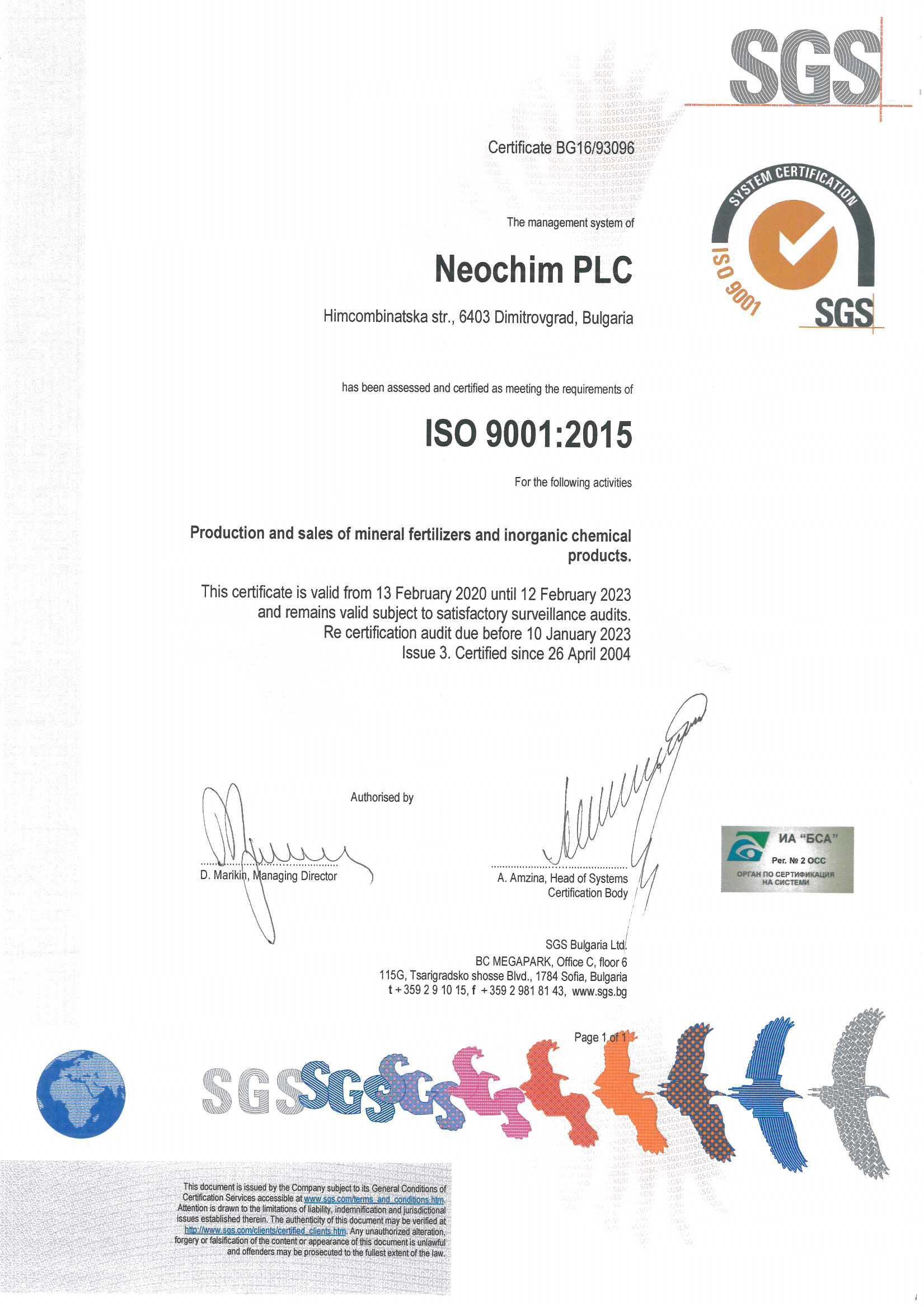 Neochim plc fertilizers organic and inorganic chemicals certificate iso 90012015 xflitez Choice Image
